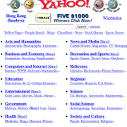 Yahoo site in the 90s